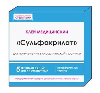 Медицинский клей «Сульфакрилат» 2