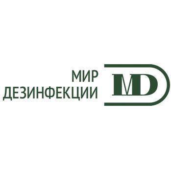 Дезинфицирующие средства «Мир дезинфекции»