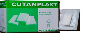 Гемостатические губки Cutanplast Small